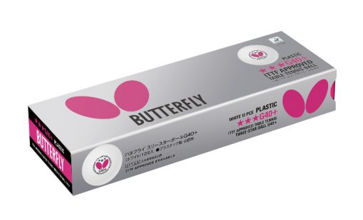 G40+ Butterfly 12 Pack By Hotshot Sport