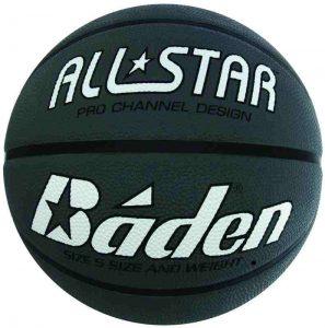 Rubber Basketball Silver